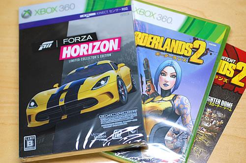 Xbox360 Forza Horizionリミテッド版&ボーダーランズ2