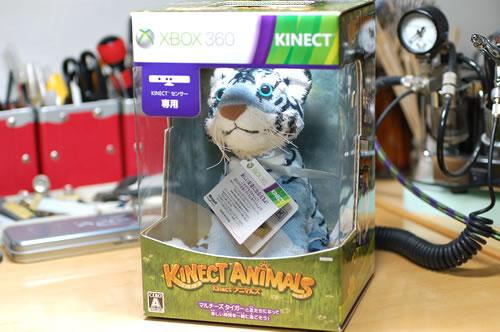Xbox360 Kinect Animals