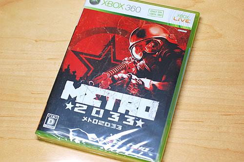 Xbox360 METRO2033