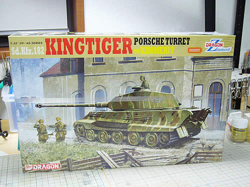 DRAGON キングタイガー ポルシェ砲塔(ツェメリットコーティング)