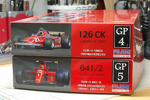 フジミ1/20GPシリーズ フェラーリ126CK&フェラーリ641/2