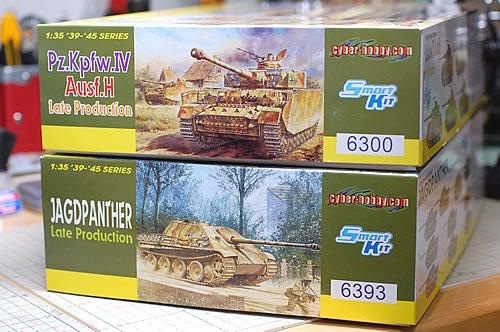 サイバーホビー IV号戦車H型 後期生産型&ヤークトパンター G1後期型