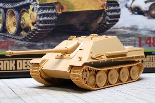 Tamiya 1/48MM ヤークトパンター後期型