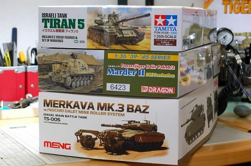 MENGモデル メルカバMk.3BAZとDRAGON マーダーII中期型
