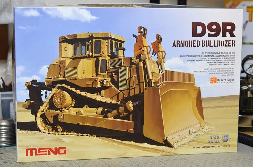MENGモデル 装甲ブルドーザー D9R