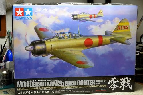 タミヤ 1/32 零式艦上戦闘機21型
