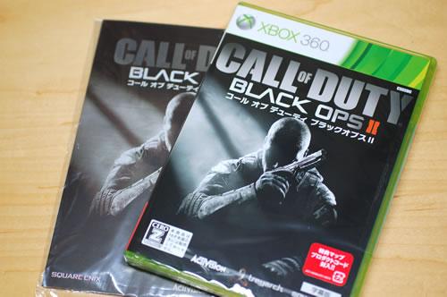 Xbox360 Call of Duty:Black Ops II