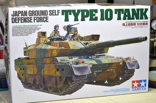 Tamiya 1/35MM 陸上自衛隊 10式戦車
